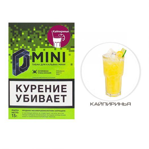 Табак D-Mini Кайпиринья