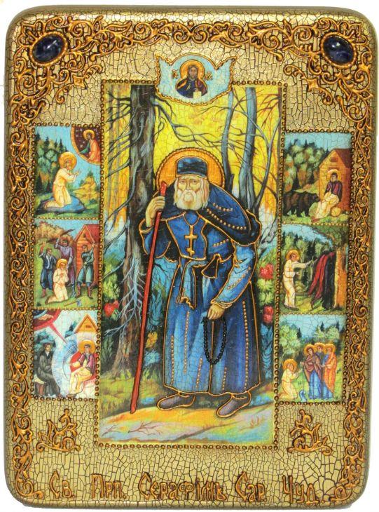Инкрустированная аналойная икона Преподобный Серафим Саровский чудотворец (21*29 см, Россия) на натуральном мореном дубе в подарочной коробке