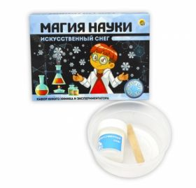 """Магия Науки """"Искусственный снег"""". Набор для проведения опытов детский (арт. 835)"""