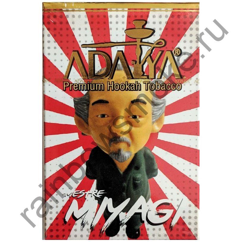 Adalya 50 гр - Mestre Miyagi (Мистер Мияги)