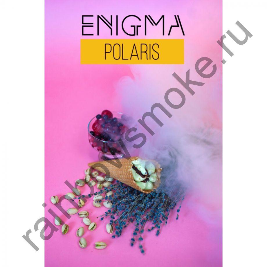 Enigma 50 гр - Polaris (Поларис)
