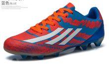 Бутсы мужские Adidas FR50 Adizero blue FG
