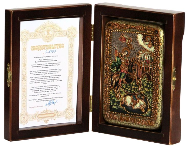 Инкрустированная икона Чудо великомученика Димитрия Солунского о царе Калояне (10*15 см, Россия) на натуральном мореном дубе, в подарочной коробке