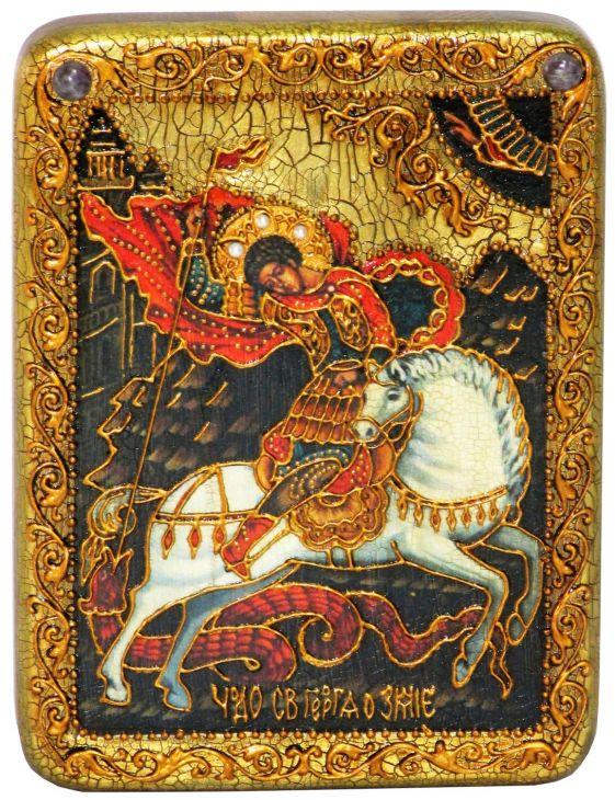 Инкрустированная подарочная икона Чудо святого Георгия о змие (15*20 см, Россия) на натуральном мореном дубе в подарочной коробке