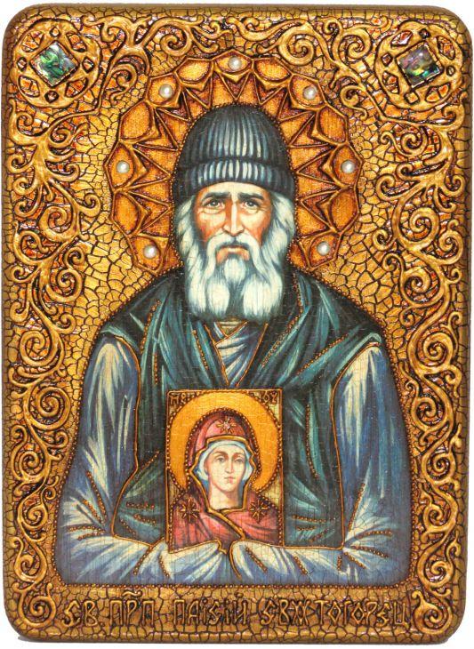 Инкрустированная икона Паисий Святогорец (21*29 см, Россия) на натуральном мореном дубе в подарочной коробке