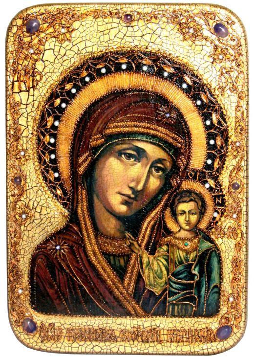 Инкрустированная большая икона Образ Божией матери Казанской (29*42 см, Россия) на натуральном мореном дубе в подарочной коробке