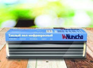 Комплект инфракрасного пленочного пола NUNICHO 6 м2 (1320 Вт)