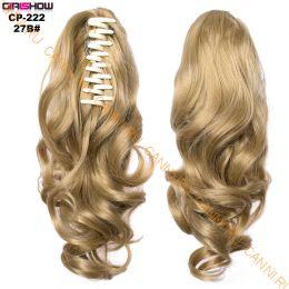 Искусственные термостойкие волосы на зажиме волнистые №027B (40 см) -  90 гр.