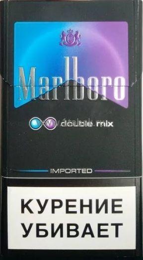 Купить сигареты шарман в спб купить сигареты милано в интернет