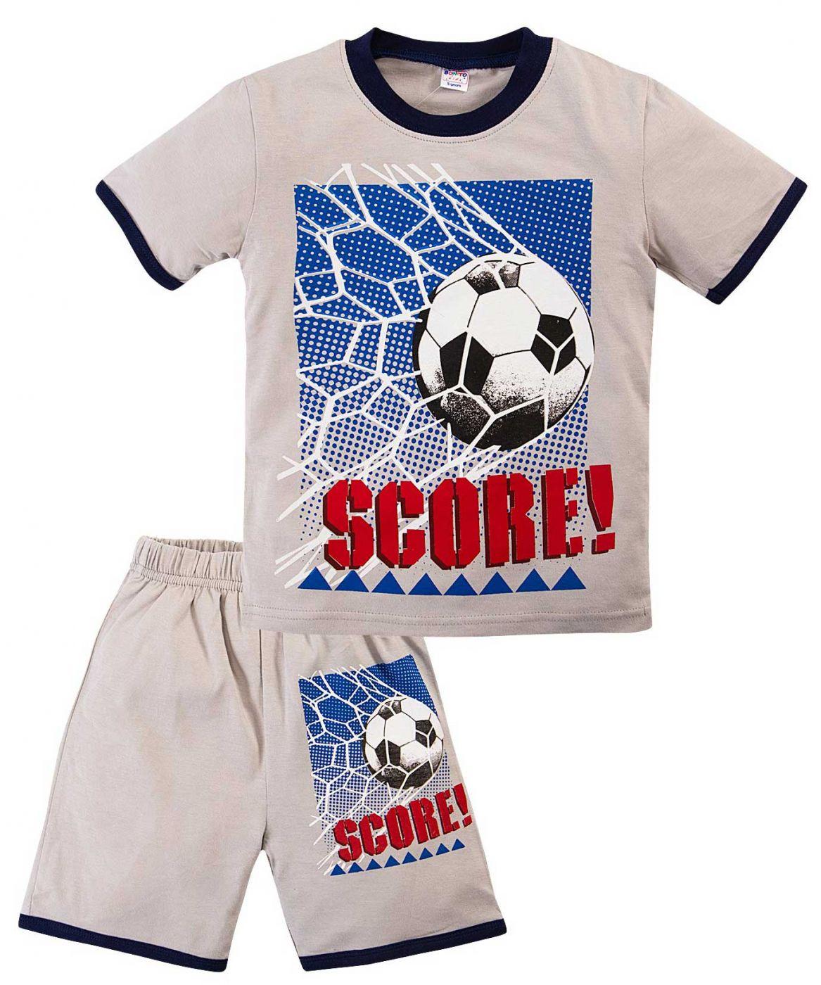 Комплект серый с принтом футбол
