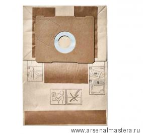 Мешок-пылесборник, комплект FESTOOL из 5 шт. FIS-CT 17/5x 769136