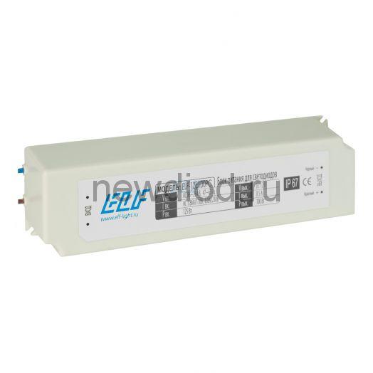 Блок питания ELF, 12В, 100Вт, пластик, IP67