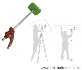 Пятка телескопическая Piher ARMплюс для распорки Multi Prop Piher. Нагрузка до 100 кг. 34089 М00015366