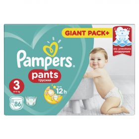 Pampers Pants M86 (3)