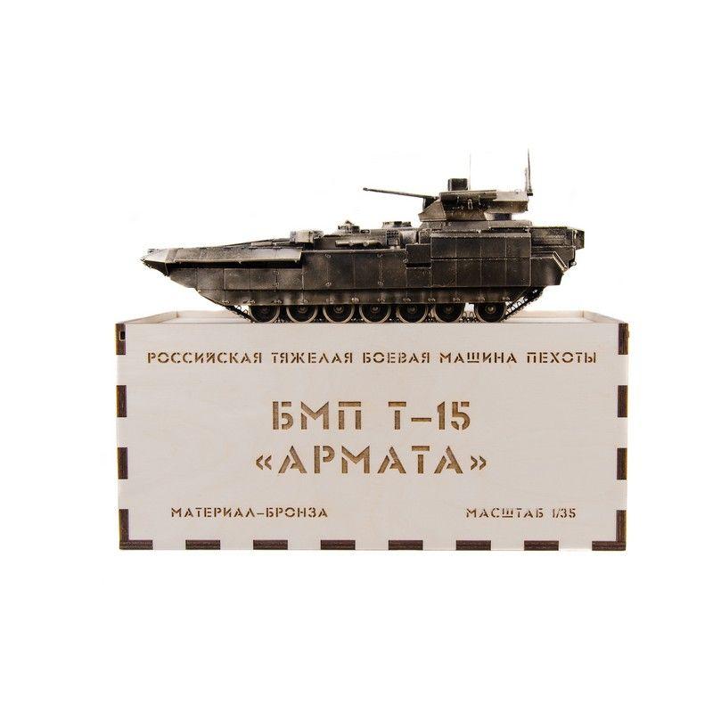 АРМАТА  Т-15 1:35
