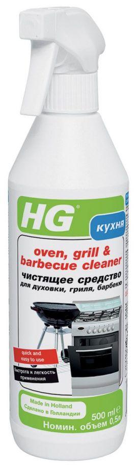 HG Чистящее средство для духовки, гриля, барбекю, 500 мл