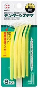 Lion Dentor Systema S Зубная щётка для чистки межзубного пространства со сверхтонкой щетиной