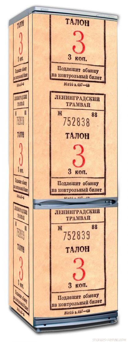 Наклейка на холодильник - Ленинградский трамвай