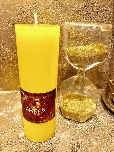 """Магическая ароматическая свеча """"Амбер"""""""