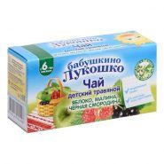 Чай Бабушкино лукошко Яблоко, малина и черная смородина  с 6мес
