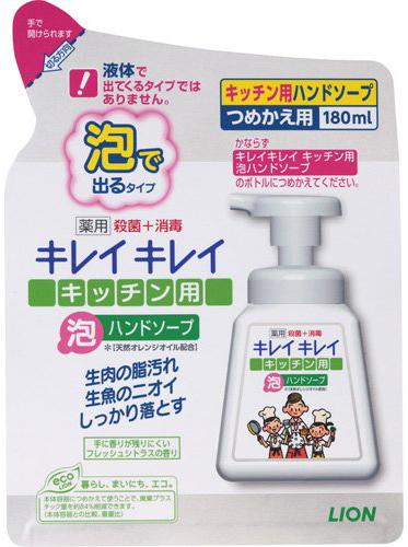 Lion Кухонное антибактериальное мыло-пенка для рук KireiKirei с маслом цитрусовых мягкая упаковка 180 мл