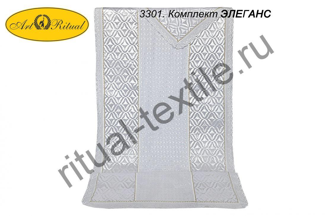 3301. Комплект ЭЛЕГАНС