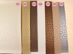 `Искусственная кожа(PU, кожзам), размер A4(22*30см), Р-ИК-BR075