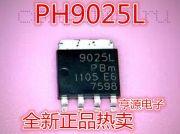 Микросхема 9025L