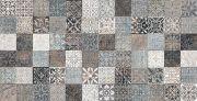 SAHARA DECO LYS gris
