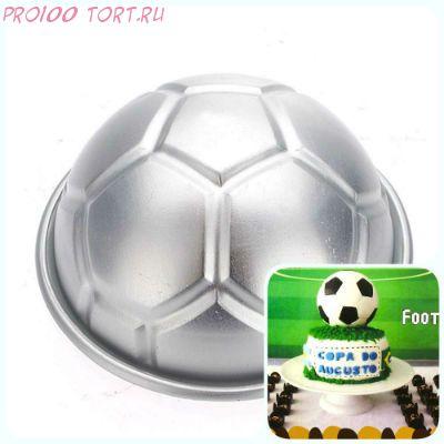Форма для выпечки алюминиевая | Мяч (220*100 мм)