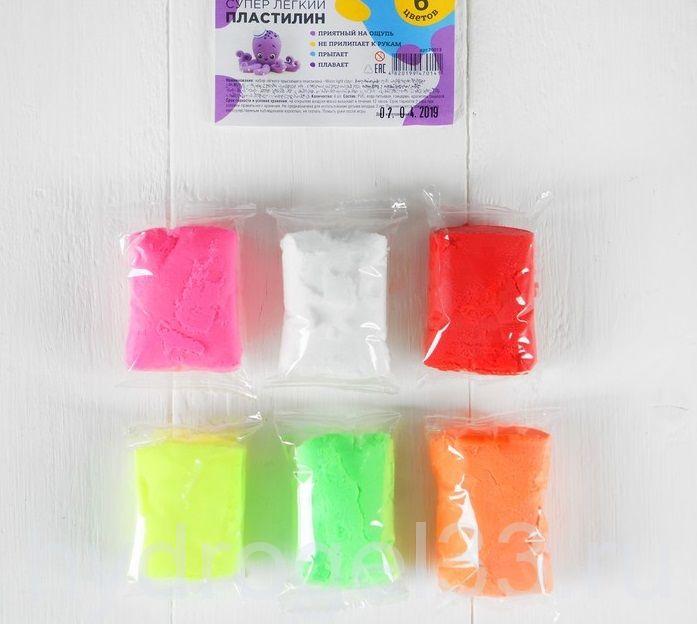 Набор супер легкого (воздушного ) пластилина - 6 цветов