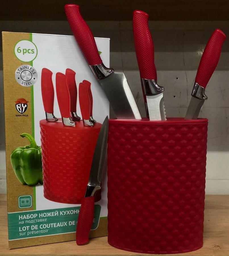 Набор ножей кухонных на подставке красный - 6 предметов