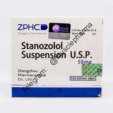 STANOZOLOL SUSPENSION 50MG/ML (ВИНСТРОЛ). ZHPC. 1 флакон * 10 мл.