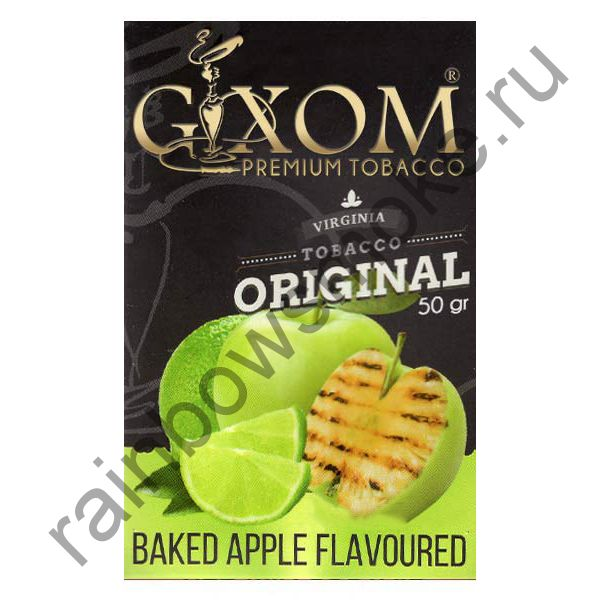 Gixom Original series 50 гр - Baked Apple (Жареное Яблоко)