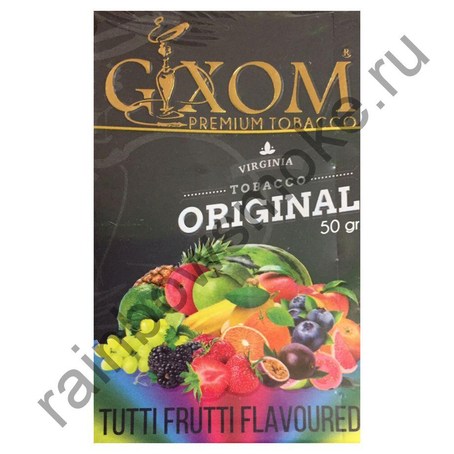 Gixom Original series 50 гр - Tutti Frutti (Тутти Фрутти)