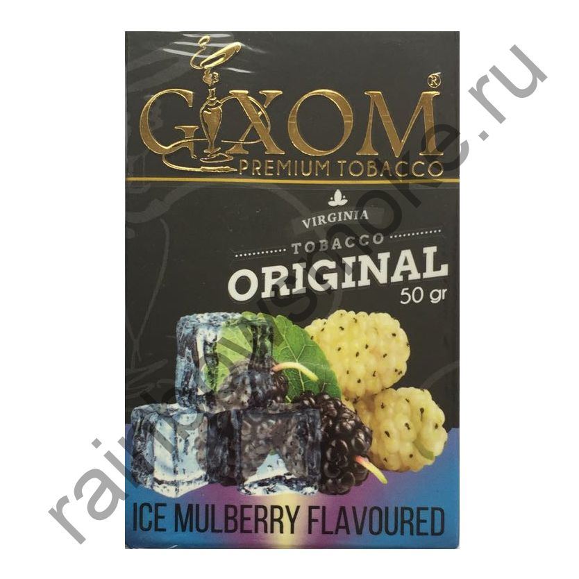 Gixom Original series 50 гр - Ice Mulberry (Ледяная Шелковица)