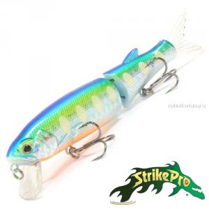 Воблер Strike Pro Glider EG-157SP 105 мм / 14,4 гр / Заглубление: 0 - 0,5 м / цвет: A150-713