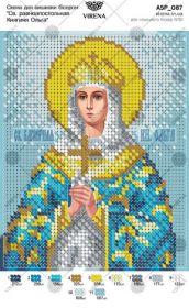 Virena А5Р_087 Святая Княгиня Ольга схема для вышивки бисером купить оптом в магазине Золотая Игла