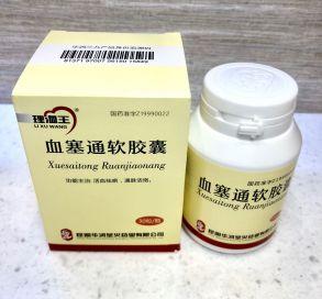 Xuesaitongmai ruanjiaonang  di wan 血塞通脉软胶囊/滴丸 Ли Шуан
