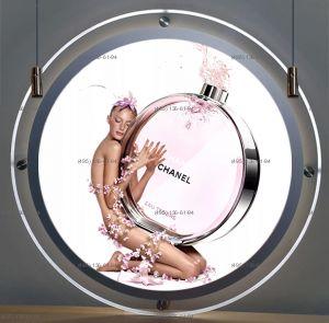 Кристалайт односторонний подвесной диаметр D900 мм