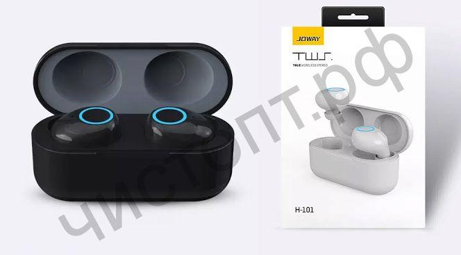 Bluetooth гарнитура стерео JOWAY TWS H-101 вакуум