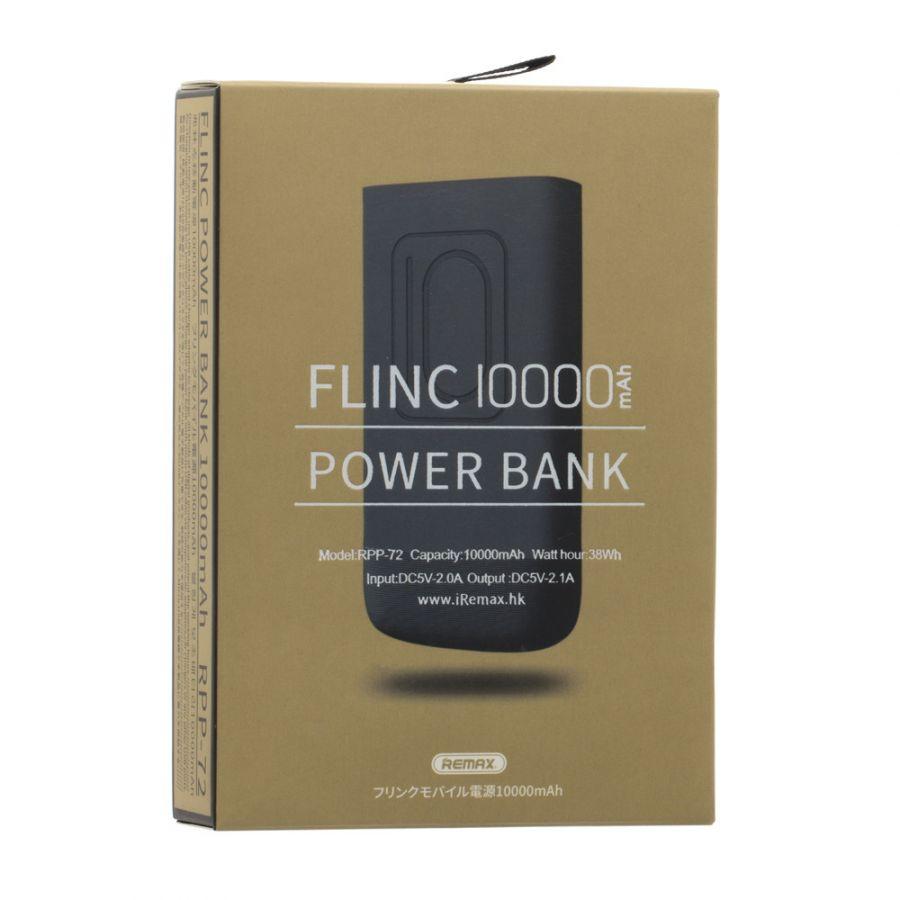 Портативное зарядное устройство Remax Flinc RPP-72 10000mAh