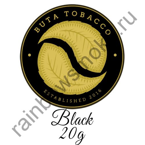 Buta Black 20 гр - Ice Cherry (Ледяная Вишня)