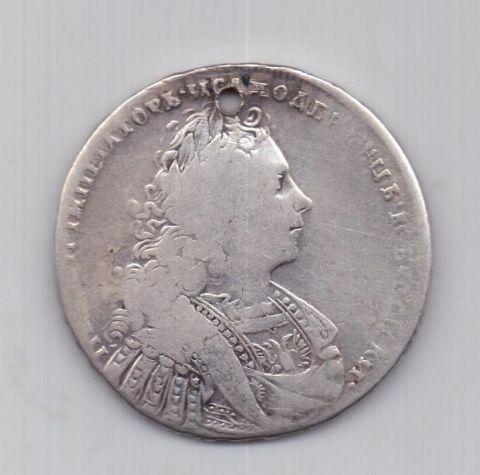 1 рубль 1728 года Петр ll