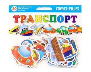 Игра магнитная Транспорт, 20 эл-тов