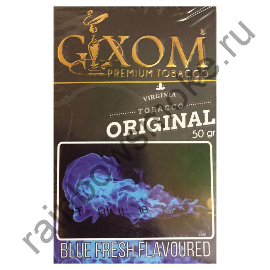 Gixom Original series 50 гр - Blue Fresh (Голубой Туман)