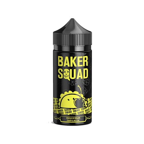 Жидкость Baker Squad Вишнёвый пирожок 100 мл (3 Мг)