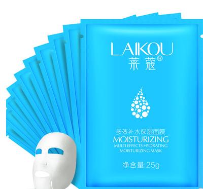 Мультиэффективная ,восстанавливающая маска-салфетка LAIKOU с аминокислотами.(1959)