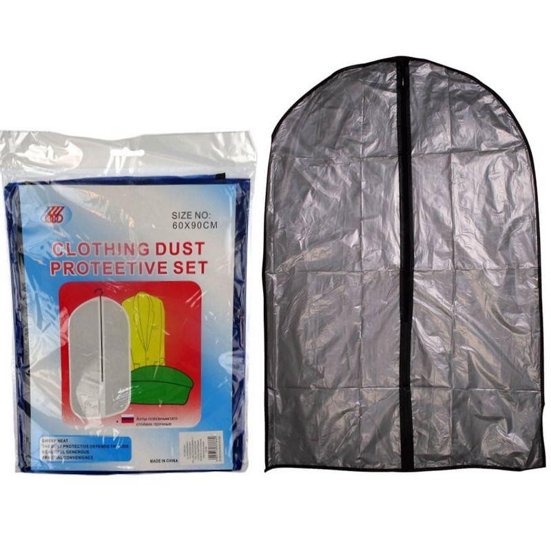 Полиэтиленовый чехол для одежды на молнии, 60х90 см, цвет серый