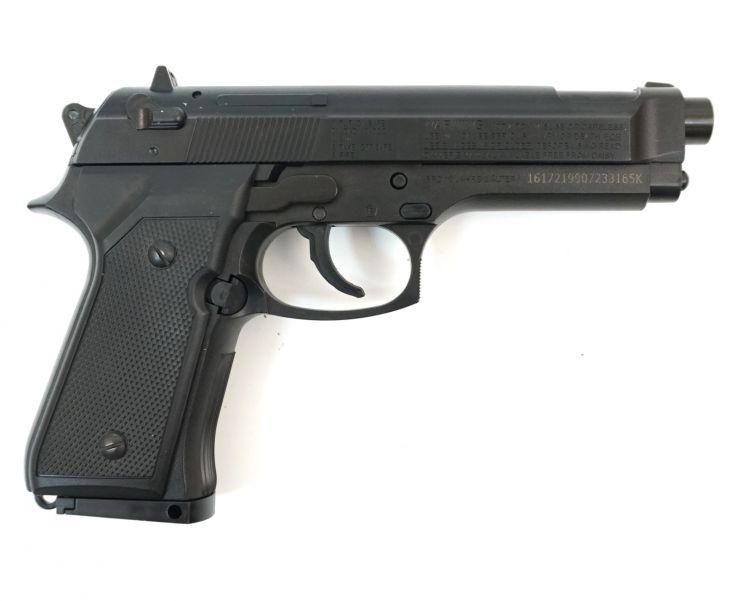 Пистолет пневматический Daisy 340